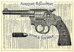 ☠ Αναρχική βιβλιοθήκη Arma Forma ☠